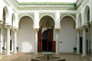 Le Musée la kasbah des cultures méditerranéennes de Tanger ré-ouvre ses portes