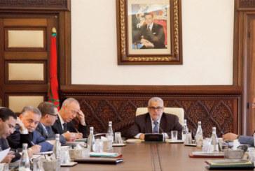 Le Conseil du gouvernement adopte le Projet de loi de finances au titre de l'exercice financier 2017