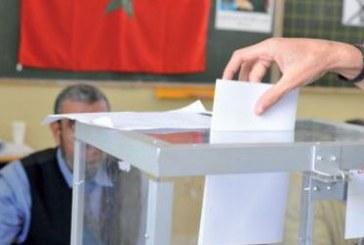 Scrutin du 7 octobre: 83 listes en lice pour pourvoir 17 sièges dans la région de Drâa-Tafilaltet