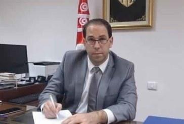 """Tunisie: l'année 2017 """"sera encore plus difficile"""" faute de réformes"""