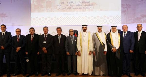 Message de S.M. le Roi à la 40ème session du Conseil des gouverneurs des banques centrales arabes