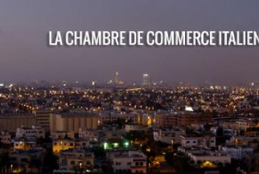 La Chambre de commerce italienne célèbre son centenaire d'activités au Maroc