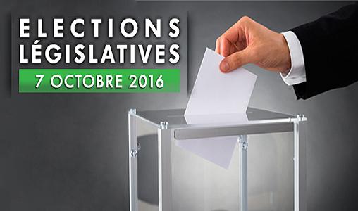 Elections législatives: 37 candidats au niveau de la circonscription électorale d'El Jadida sont titulaires d'un diplôme d'enseignement supérieur