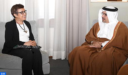 Le Prince héritier de Bahreïn reçoit la ministre de l'Artisanat et de l'Economie sociale et solidaire