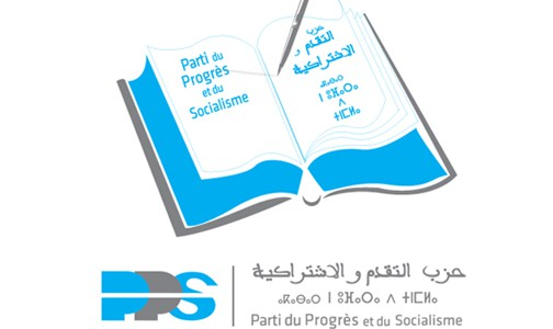 Le PPS réagit au communiqué du Cabinet Royal à propos de Nabil Benabdellah