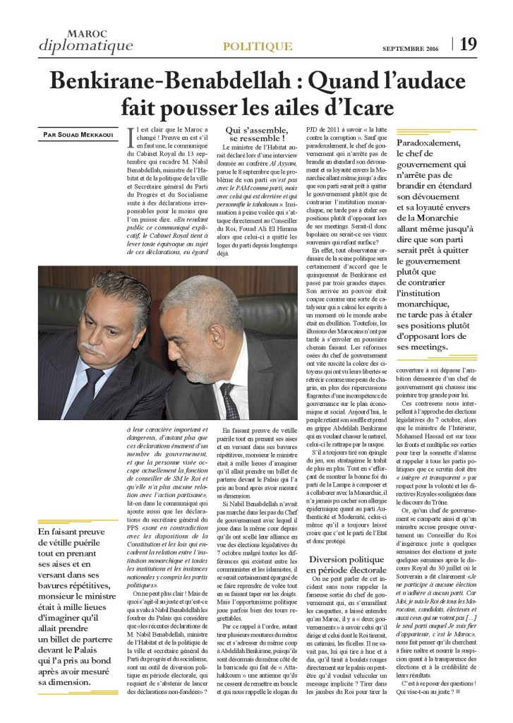 https://maroc-diplomatique.net/wp-content/uploads/2016/09/P.-19-Benkirane-Benabdellah-page-001-727x1024.jpg
