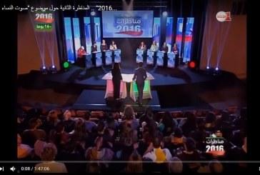 """Monadarat: """"la voix des femmes politiques"""""""