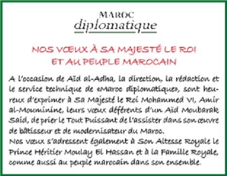 Nos voeux à Sa Majesté le Roi et au peuple marocain