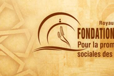 Fondation Mohammed VI pour la promotion des oeuvres sociales des préposés religieux: Versement de primes à près de 62.000 préposés religieux à l'occasion de l'Aid Al Adha
