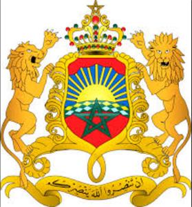 Le Cabinet Royal rappelle à l'ordre Nabil Benabdellah à propos de Fouad Ali El Himma