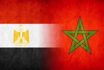 Une délégation marocaine en mission de prospection du marché égyptien