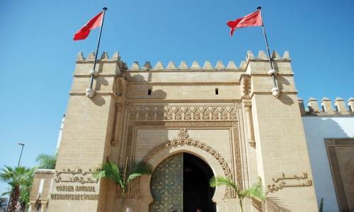 Le CNDH participe à l'observation des élections législatives en Jordanie