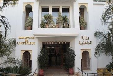 Arrestation près de Meknès d'un élément dangereux affilié à Daech qui projetait de commettre des attentats terroristes au Maroc