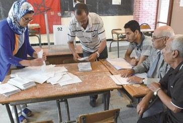 Région du Nord: Les femmes ont de fortes chances de remporter des sièges aux élections du 7 octobre