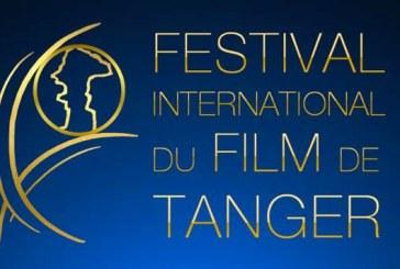 Le Festival international du film de Tanger souffle sa 9ème bougie