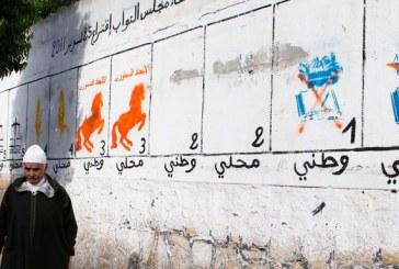 Législatives: 256 listes comprenant 927 candidats en lice pour les 57 sièges réservés à la région Casablanca-Settat