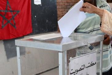 A Agadir et sa banlieue, un début de vote dans l'enthousiasme