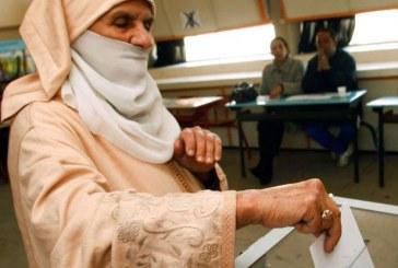 Législatives : 153 listes électorales en lice pour 39 sièges dans la région Rabat-Salé-Kénitra