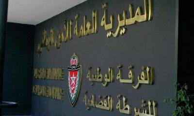 Aïn Taoujdate : Arrestation d'un gardien de la paix stagiaire
