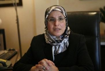 Mme Hakkaoui souligne l'attachement du PJD au processus démocratique et sa proximité des citoyens
