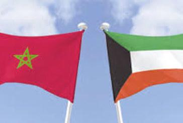 Biographie de M. Jaafar Hakim Laalej, nouvel ambassadeur du Maroc au Koweit