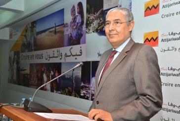 Attijariwafa bank s'allie à SNI dans Wafa Assurance à partir de 2017 pour financer son développement à l'international