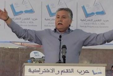 Martil: Benabdellah appelle à voter massivement pour les candidats du PPS dans toutes les circonscriptions du Royaume