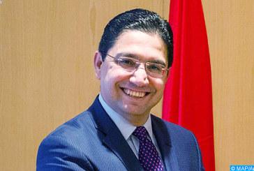 Le sommet de Dhahran salue le rôle du Maroc au service des questions arabes
