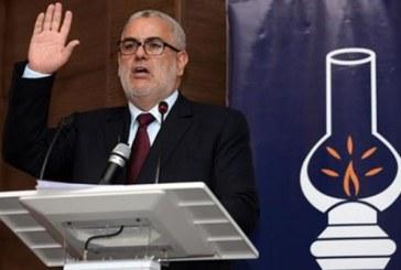 M. Benkirane : Le PJD va poursuive les réformes en cas de victoire lors des élections législatives
