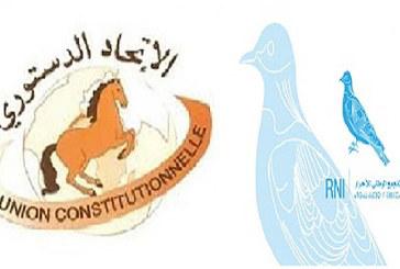 Le RNI et l'UC annoncent la création d'un groupe parlementaire commun