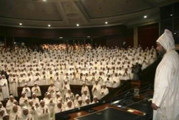 SM le Roi présidera vendredi l'ouverture de la 1ère session de la 1ère année législative de la 10-ème législature
