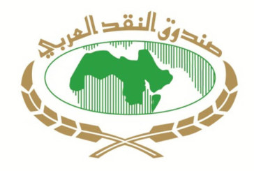 Conférence sur l'éducation financière dans le Monde Arabe