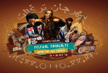 """7ème édition du festival """"Taragalte"""""""