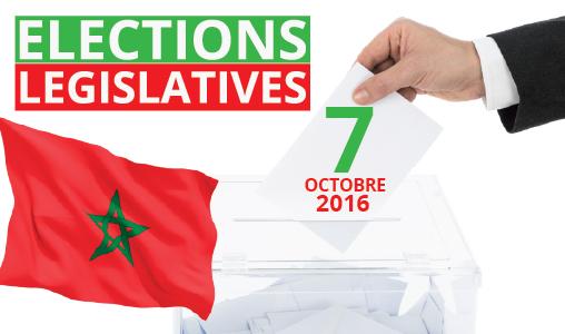 Agadir-Ida Outanane: deux sièges pour le PJD, un pour le PAM et un pour le RNI