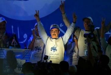 Législatives 2016 : Le PAM remporte 81 sièges au titre des circonscriptions électorales locales