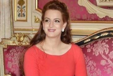 SAR la Princesse Lalla Salma lance la campagne de sensibilisation au dépistage du cancer du sein et inaugure le Centre de détection précoce du cancer du sein et du col de l'utérus à Taza