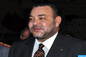 SM le Roi quitte l'Ethiopie au terme d'une visite officielle