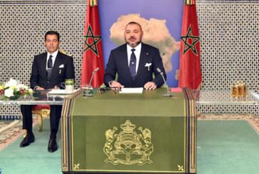 SM le Roi prononce le discours de la Marche verte à Dakar et trace la feuille de route d'un partenariat maroco-africain exemplaire