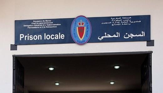 DGAPR: 39 sur les 49 détenus impliqués dans les événements d'Al Hoceima prennent régulièrement leurs repas et leur état de santé est normal
