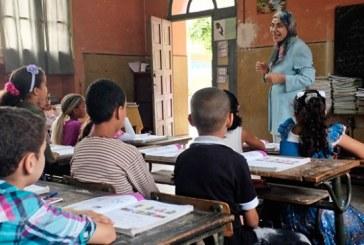 Éducation nationale: début du recrutement par contrat au niveau des Académies régionales