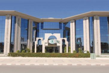 Des experts locaux et internationaux débattent à Rabat le rôle de l'éducation religieuse