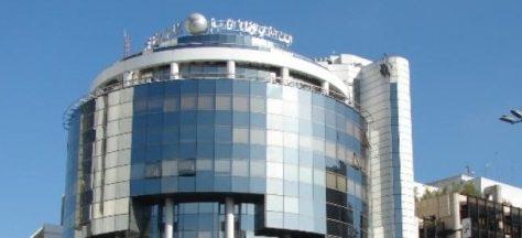 BMCE : Le prix de l'African Banker Awards confirme le rôle et le positionnement du Groupe au Maroc et à l'international