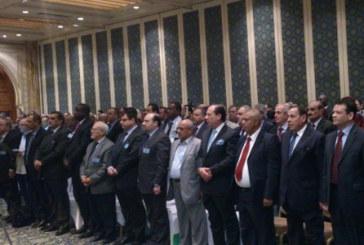L'Union des avocats arabes réaffirme son soutien à la proposition d'autonomie sous souveraineté marocaine pour régler le conflit artificiel autour du Sahara marocain