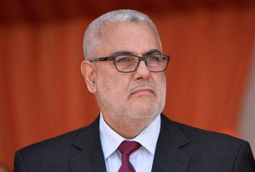 Doha : SA Cheikh Tamim Bin Hamad Al Thani reçoit Abdelilah Benkirane