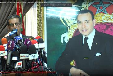 Les armes de la cellule terroriste démantelée vendredi dernier, introduites via les frontières maroco-algériennes