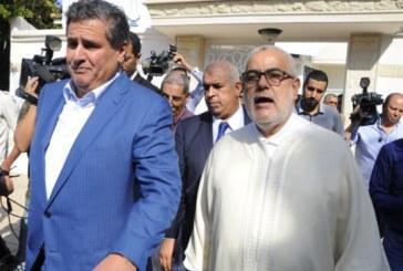 M. Akhannouch déclare avoir reçu une offre du chef du gouvernement désigné et qu'il va en débattre avec le MP et l'UC