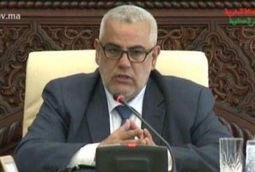 Le Conseil du gouvernement examine le projet de loi relatif à l'acte constitutif de l'UA