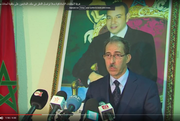 Poursuite de l'examen de l'affaire des accusés dans le cadre des évènements de Gdim Izik