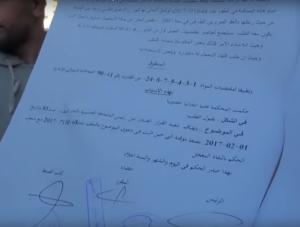 Chaâbi décision du tribunal