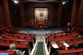 Chambre des Conseillers : Clôture de la session d'avril de l'année législative 2016-2017